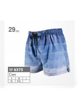 New Silhouette 2015 Мъжки шорти за плаж 6375