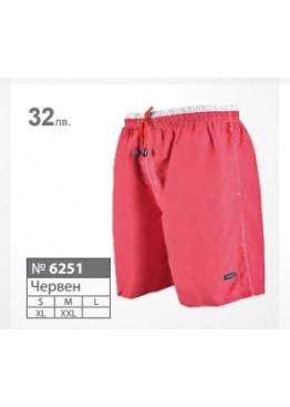 New Silhouette Мъжки шорти за плаж 6251 червени