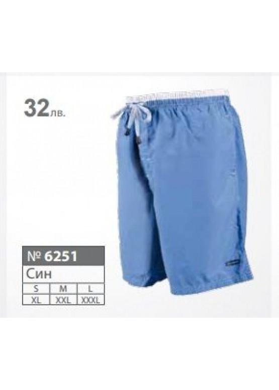 New Silhouette Мъжки шорти за плаж 6251 синьо
