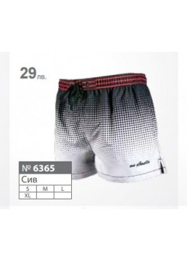 New Silhouette Мъжки шорти за плаж 6365