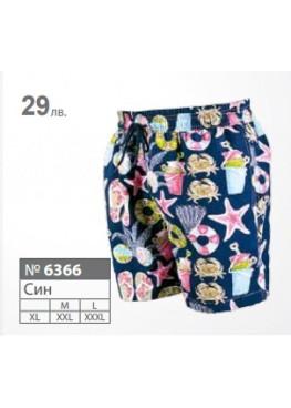 New Silhouette Мъжки шорти за плаж 6366