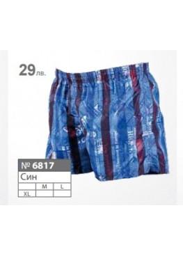 New Silhouette Мъжки шорти за плаж 6817