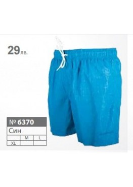 New Silhouette Мъжки шорти за плаж сини 6370