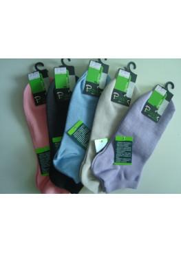Дамски Бамбукови чорапи терлички 612