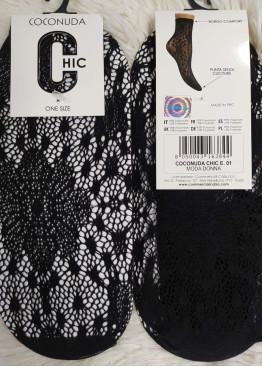 Дамски мрежести фигурални къси чорапи Coconuda E01