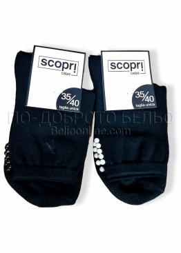 Къси дамски чорапи с перли Scopri