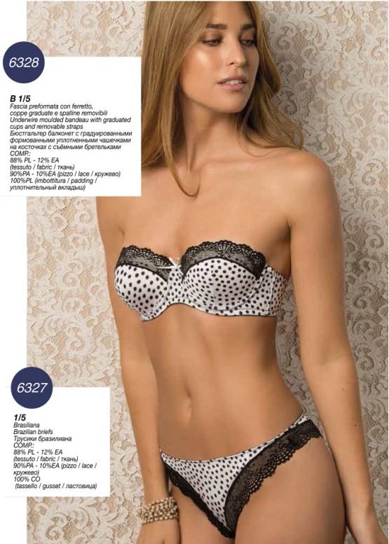 3ea31ab2ac5 Комплект дамско бельо SieLei 6328 | По-доброто бельо