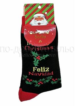 Коледни мъжки памучни чорапи Merry Christmas в черен цвят Aura Via 7672