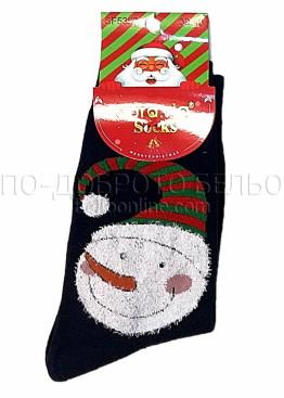 Коледни мъжки памучни чорапи с пухкав снежен човек в тъмно син цвят Aura Via 7672