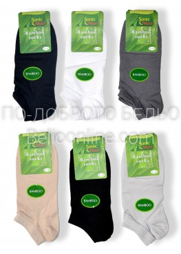 Мъжки Бамбукови чорапи терлик Sonic Mod