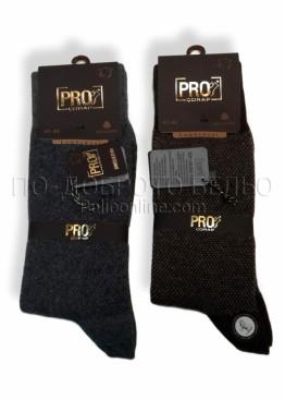 Мъжки вълнени чорапи 7444